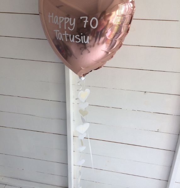 rose gold heart foil helium balloon personalized