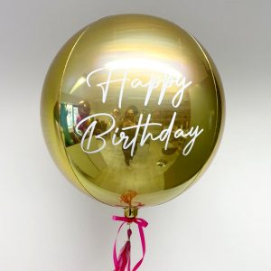 white gold orb balloon